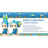 Sonny Angel Limited Tropical Marine Rabbit