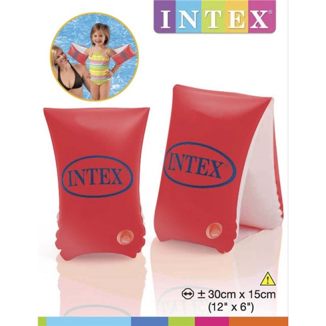 Simkuddar Intex large 6-12 år